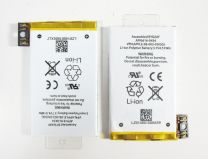 Apple iPhone 3GS batterij - 1220 mAh