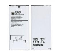 Samsung A710F Galaxy A7 2016 batterij 3300 mAh EB-BA710ABE - GH43-04566B